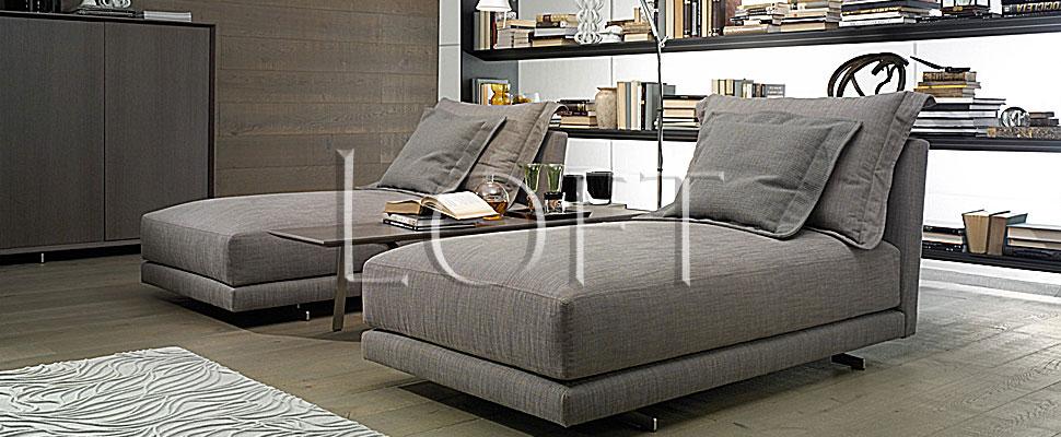 Chaise Lounge 171 loftdesigncomar : ChaiseLounge Chicago from loftdesign.com.ar size 970 x 400 jpeg 109kB